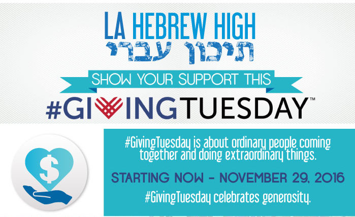 bc-lahhs-givingtues2016