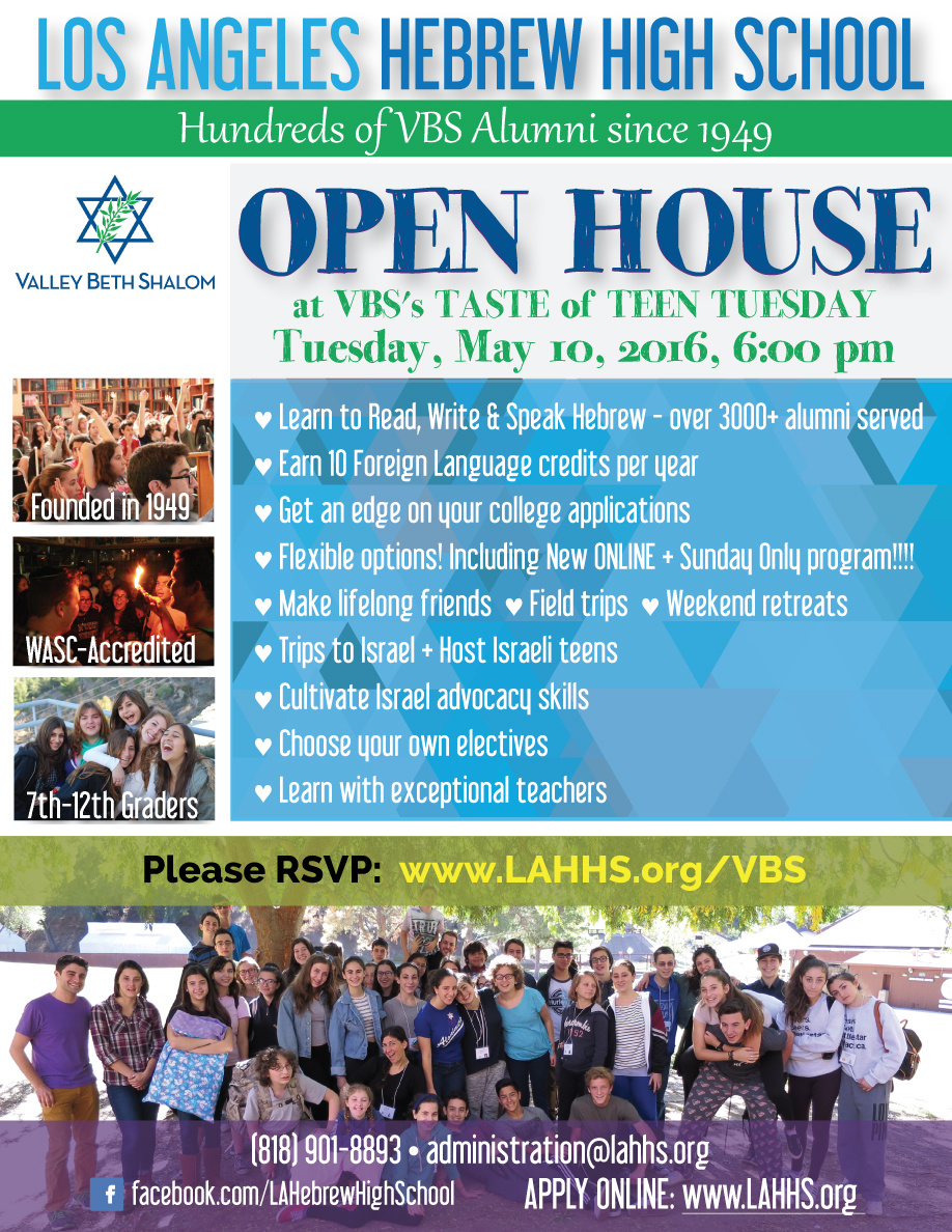 bc.LAHHS.VBS-OpenHouse2